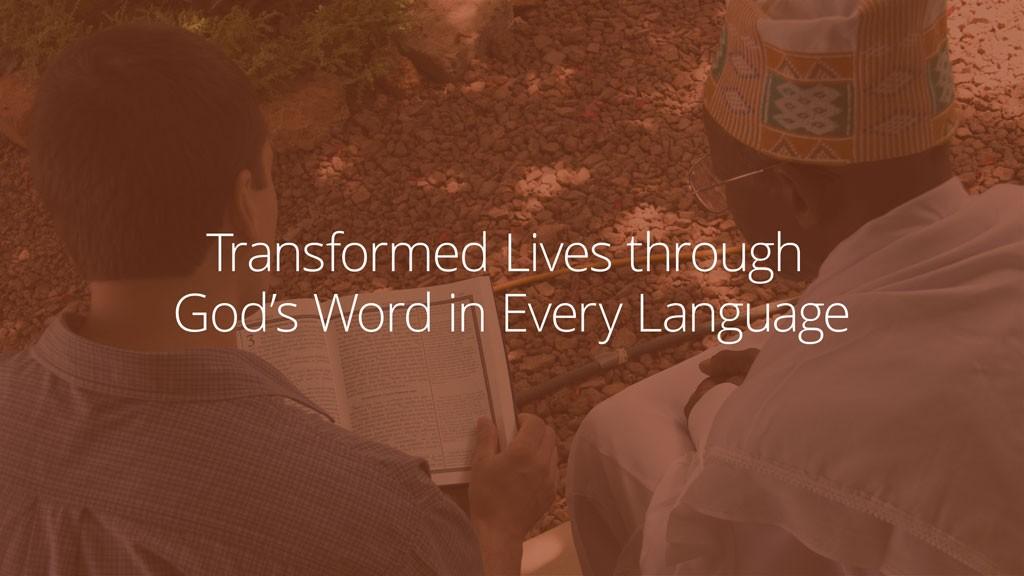 transformed-lives-africa